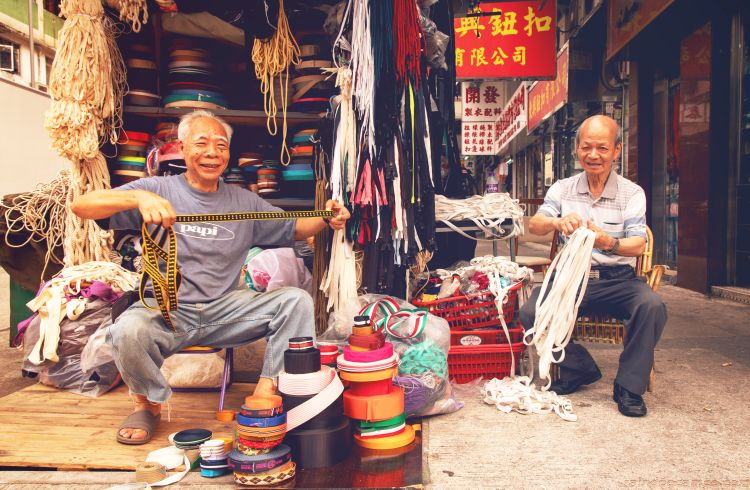 Discover Hong Kong | The Sham Shui Po District