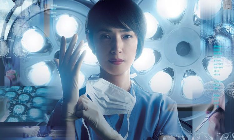 Japanese Medical Drama A LONE SCALPEL Debuts on GEM