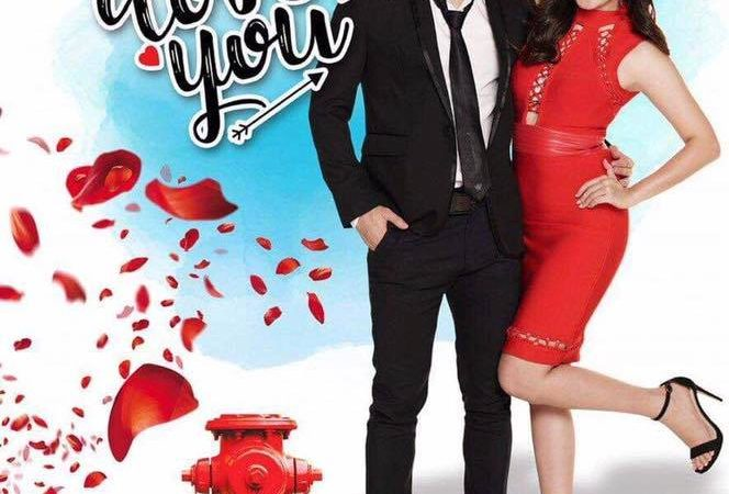 "Shaira Diaz and David Licauco's RomCom Movie ""Because I Love You"" Premieres on GMA This Weekend"