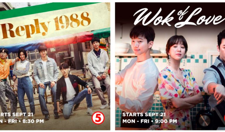 Hit K-Dramas Reply 1988 and Wok Of Love Premieres on TV5