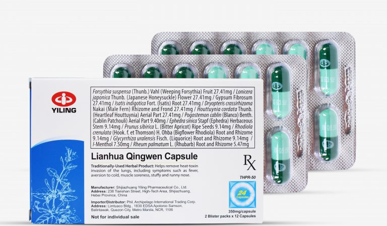 Coronavirus TCM Lianhua Qingwen Now FDA Approved and Available in the Philippines