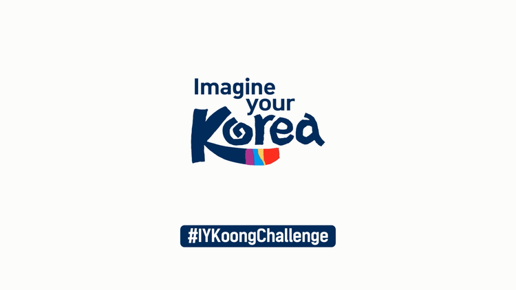 Win a Free Trip to Seoul with TikTok's #IYKoongChallenge
