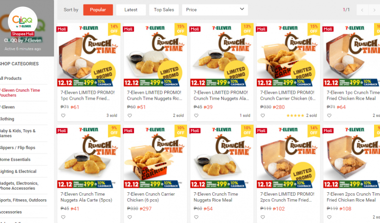 Get Up To 15 % OFF on 7-Eleven Crunch Time Vouchers Only on Shopee