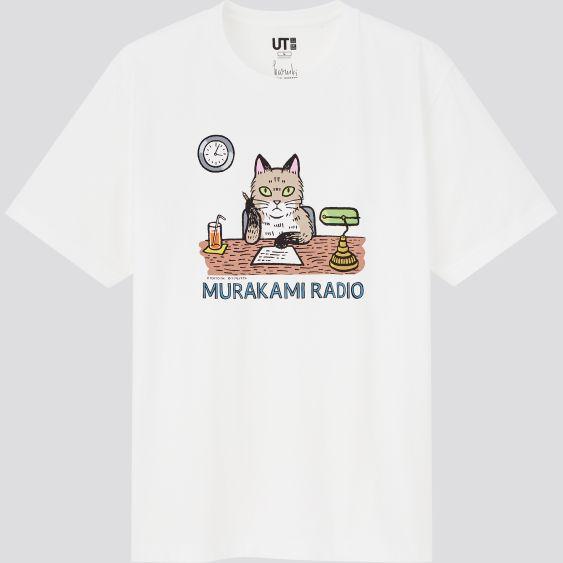 murakami radio