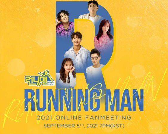 Running Man to Hold Online Fan Meet on TikTok