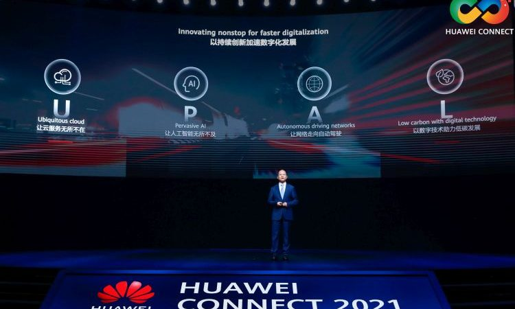 Huawei Promises Nonstop Innovation for Faster Digitalization